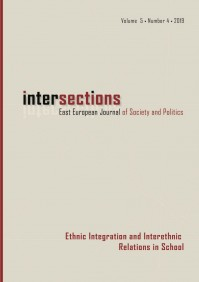 A special edition of Intersections has been published with articles of our members